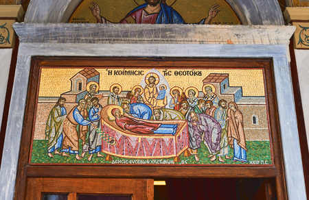 holyland: Mosaic at the entrance of the church in Athens, Greece with the Holy sepulcher Jesus scene Editorial