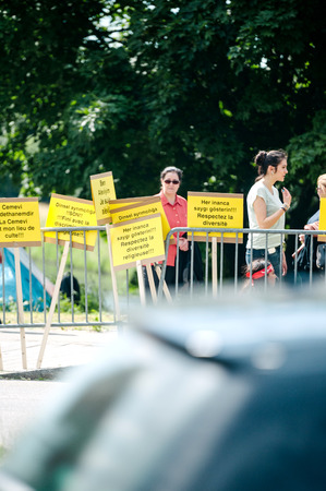 STRASBOURG, FRANCE - JUN 3, 2015: People protesting at European Court of Human Rights ECHR during grand chamber hearing conc rejection made by Turkish Alevis that state cover the expenses of cemevis