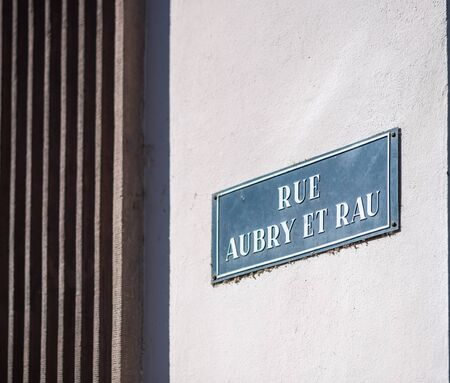 Vintage sing of Rue Aubry et Rau street in Orangerie neighborhood, Strasbourg France