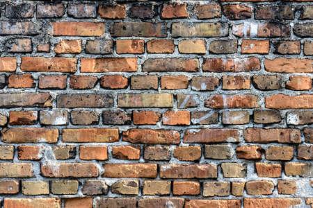 Irregular brick wall