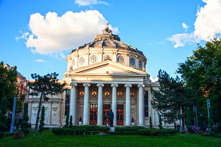 bucuresti: Romanian Atheneum in sunny day