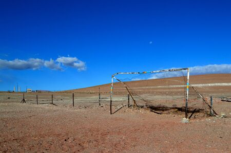 Arch of the soccer field of the La Casualidad mine. Back to the left the entrance to the settlement is observed. Salta, Argentina 版權商用圖片