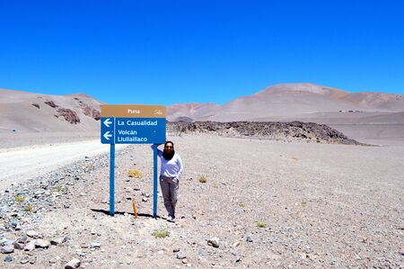 Access to the Caipe station at the Arizaro salt flat. Tolar Grande, Salta, Argentina