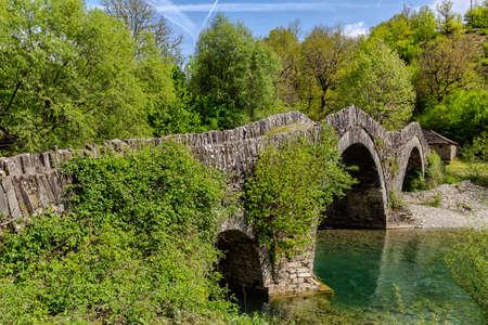 Ancient Bridge in Zagori, Greece