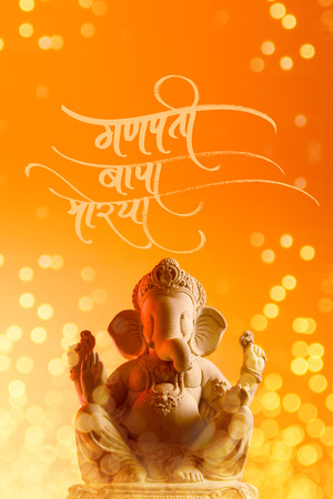 Lord Ganesha With Marathi calligraphy