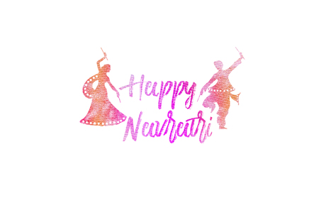 Navratri Stock Photo
