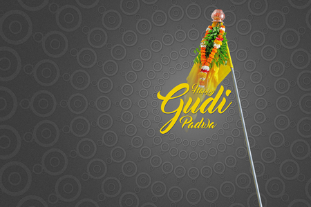 Gudi Padwa Marathi New Year Stock Photo - 124684224