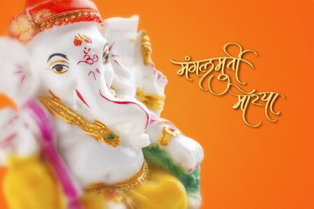 Ganesha with Marathi calligraphy Mangalmurti morya