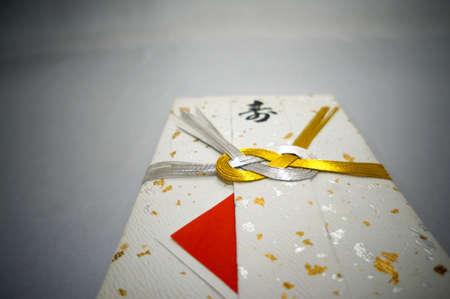 betrothal: Gorgeous mizuhiki used as betrothal gifts