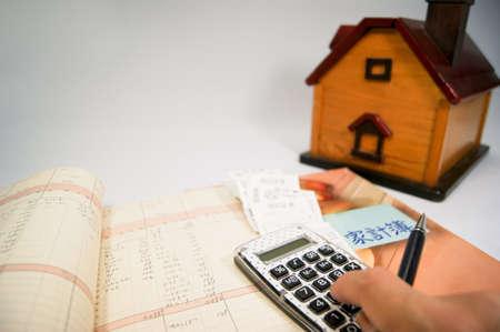 Household and household Standard-Bild