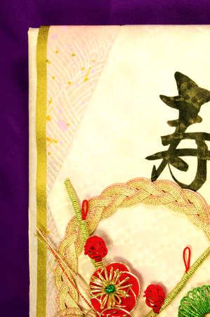 betrothal: Sleek mizuhiki used as betrothal gifts Stock Photo