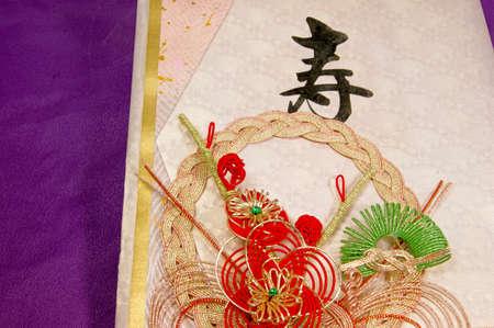 sleek: Sleek mizuhiki used in celebrations such as wedding gift bag Stock Photo