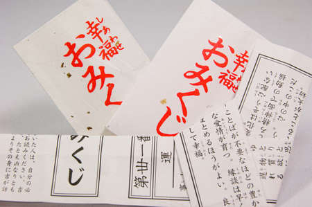 ancient times: Fortune China Merchants lucky charm (General-purpose pattern from Japan ancient times) Stock Photo