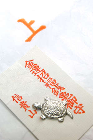 good luck charm: Fortune China Merchants lucky charm (General-purpose pattern from Japan ancient times) Stock Photo