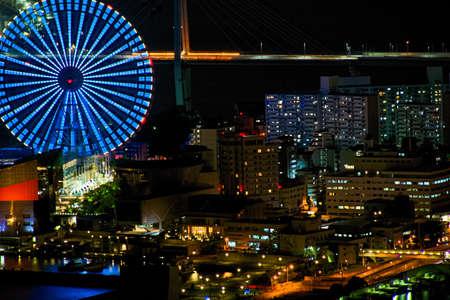 Osaka city in the night