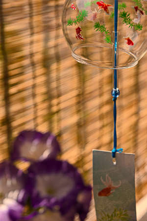 Cool wind chime