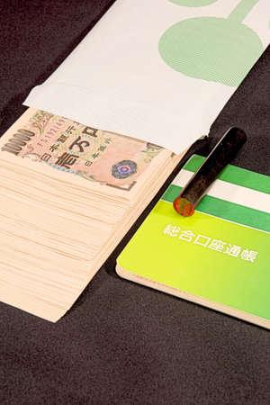 Savings passbooks and cash Standard-Bild