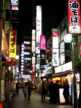 SHINJUKU,TOKYO MARCH 22, 2012: Shinjuku is an entertainment and night live district in Tokyo, Japan. Stock Photo - 17262302