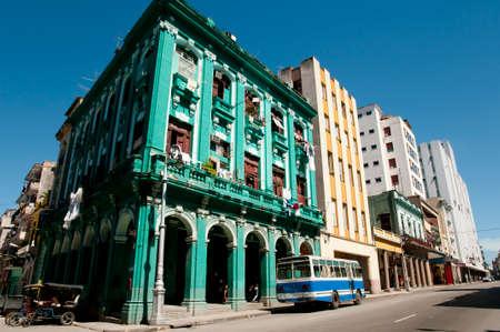 havana cuba: Old Havana - Cuba Stock Photo