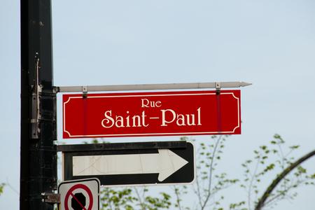 pannel: Saint Paul Street Sign - Montreal - Canada