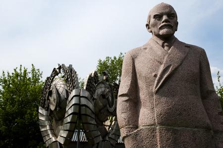 dictator: Lenin Statue - Fallen Monument Park - Moscow