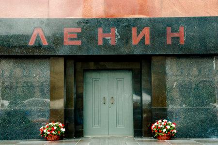mausoleum: Entrance to Lenin Mausoleum - Moscow Editorial