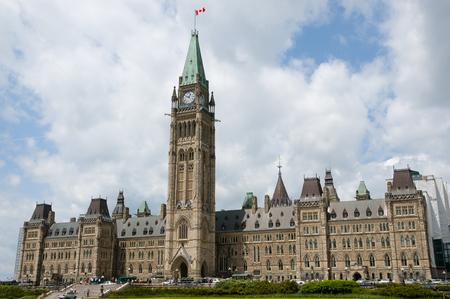 The Parliament - Ottawa - Canada Stock Photo