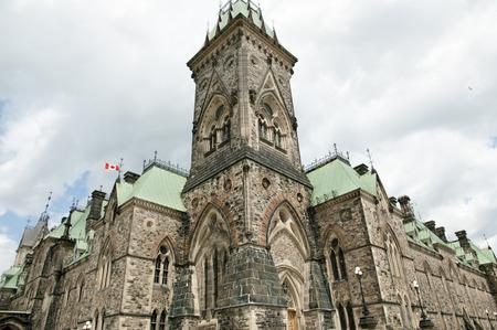 ottawa: East Block of the Parliament - Ottawa - Canada