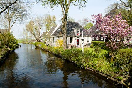 the netherlands: Edam - Netherlands Stock Photo