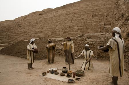 quechua: Huaca Pucllana - Lima - Peru
