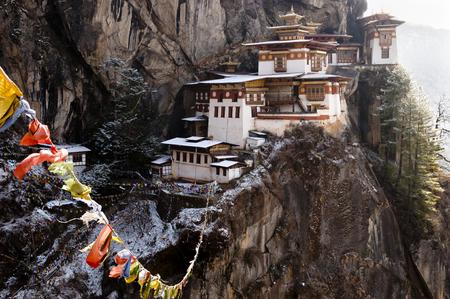 Taktsang Monastery (Tiger's Nest) - Bhutan