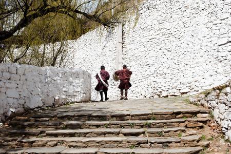 リンプン ・ ゾン - パロ - ブータンで地元の人々 写真素材