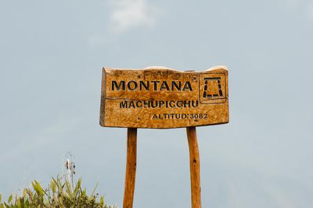 machu picchu: Machu Picchu Mountain Sign - Peru Stock Photo