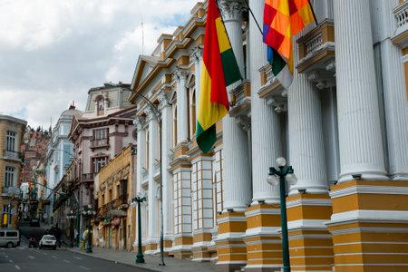 murillo: Government Palace - La Paz City - Bolivia