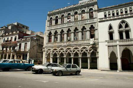colonial building: Colonial Building - Havana - Cuba Stock Photo