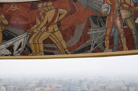 mongolia: Zaisan Memorial - Ulaanbaatar - Mongolia