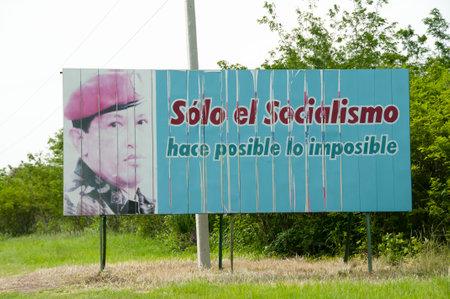 ハバナ、キューバ - 2015 年 6 月 10 日: 看板を