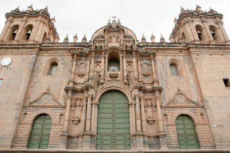 santo: Santo Domingo Cathedral - Cusco - Peru Stock Photo
