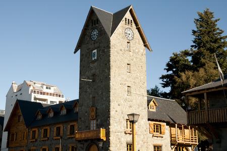 bariloche: Civic Center - Bariloche - Argentina