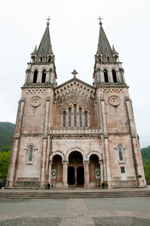 covadonga: Basilica of Santa Maria la Real of Covadonga - Spain Stock Photo