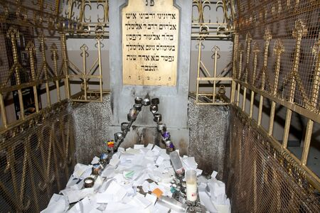 hasidism: LEZAJSK, POLAND - June 22, 2016:  Grave of Elimelech who was a Rabbi and one of the founding Rebbes of the Hasidic movement Editorial