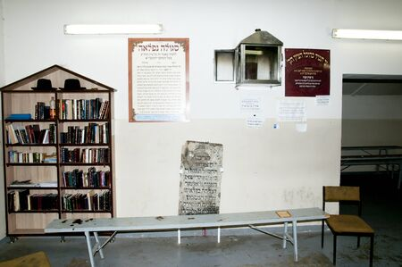 hasidic: LEZAJSK, POLAND - June 22, 2016:  Inside the crypt of Elimelech who was a Rabbi and one of the founding Rebbes of the Hasidic movement Editorial