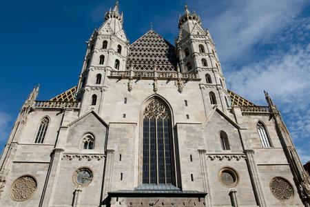 stephen: St Stephen Cathedral Roof - Vienna - Austria