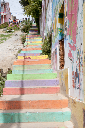 valparaiso: Colorful Stairs - Valparaiso - Chile