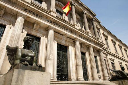 国立考古学博物館 - マドリード - スペイン