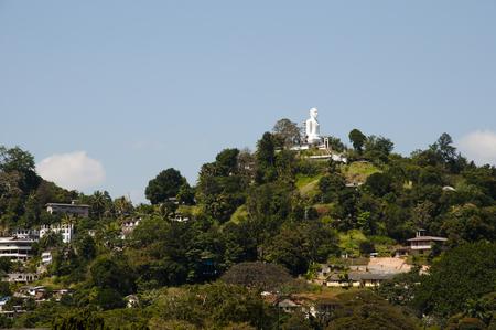 kandy: Kandy - Sri Lanka