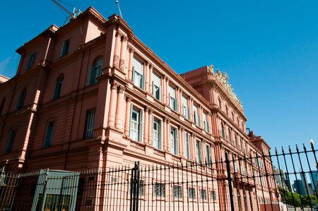 evita: Presidential Pink House (Casa Rosada) - Buenos Aires - Argentina