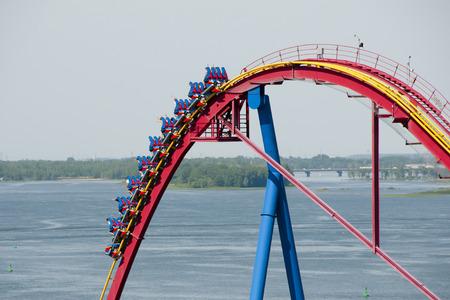 steep: Roller Coaster