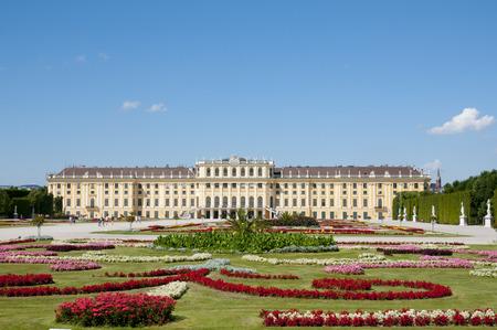 Schonbrunn Garden - Wenen - Oostenrijk Stockfoto