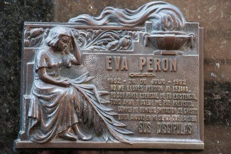 Eva Peron Grave Plaque - Buenos Aires - Argentina
